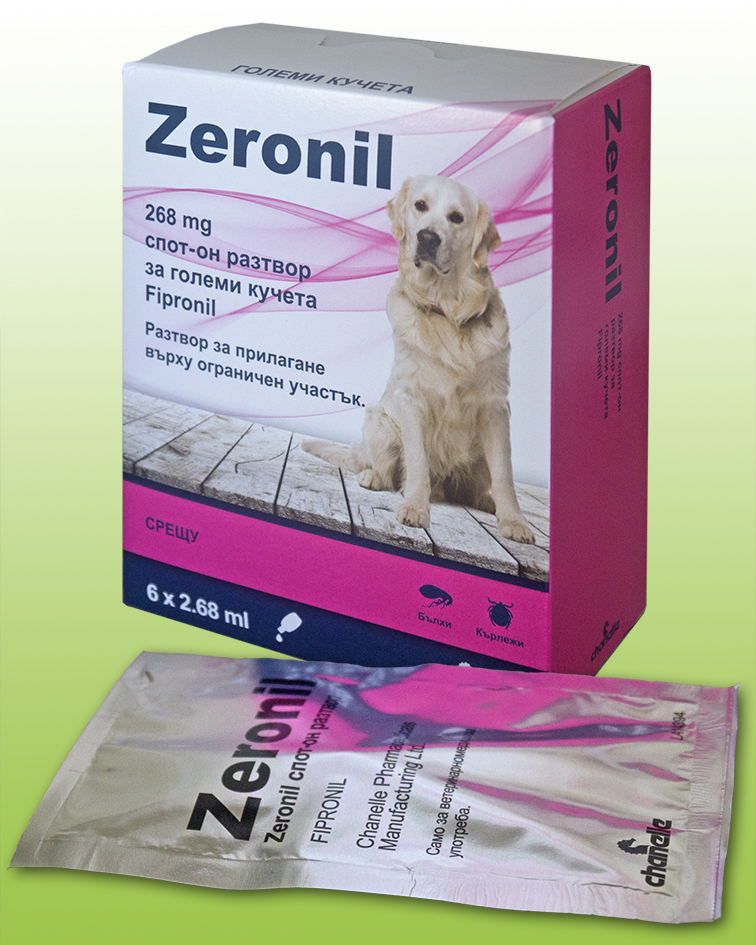 Zeronil 268 mg.jpg